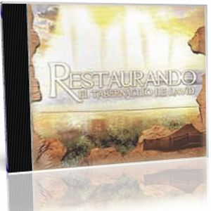 New Wine - Restaurando El Tabernaculo De David